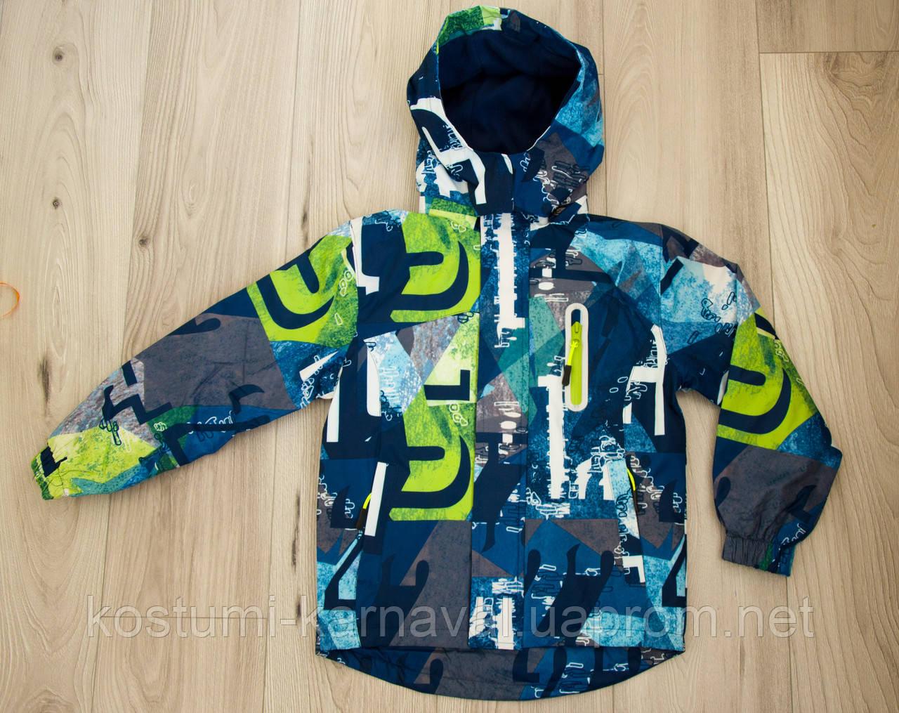 Весенняя куртка , демисезонная куртка для мальчика ( подростка ) 8- 12  лет