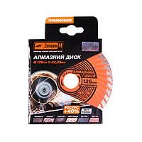 Алмазний диск Дніпро-М 125 22.2 турбохвиля, фото 1