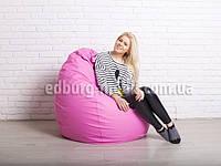 Кресло мешок груша Большой | розовый Oxford , фото 1