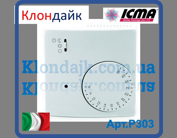 Беспроводной радио термостат Icma on-off