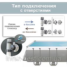 Каркасный бассейн Intex 26356, 549 х 274 х 132 см (4 500 л/ч, лестница, тент, подстилка), фото 3