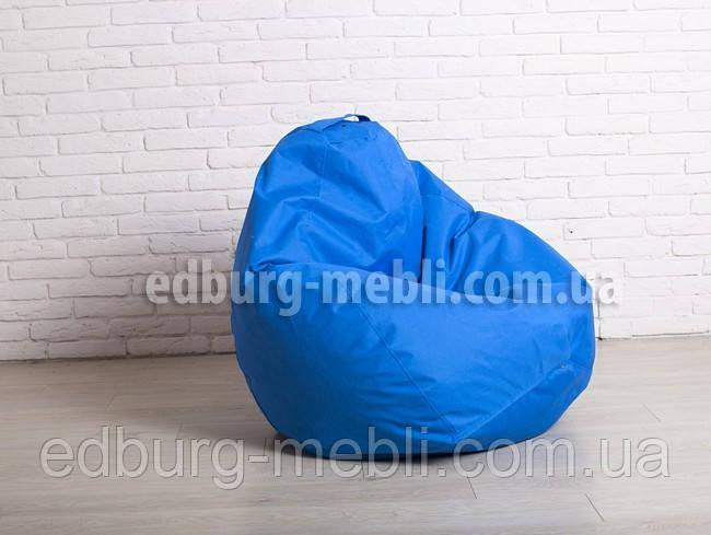 Кресло мешок груша большой   голубой Oxford