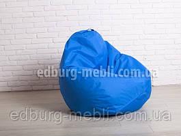 Кресло мешок груша большой | голубой Oxford
