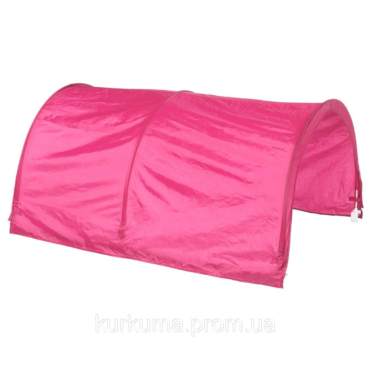 IKEA KURA Навес, розовый  (103.112.28)