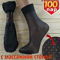 Носки женские капроновые с массажной стопой чёрные (100пар) НК-277