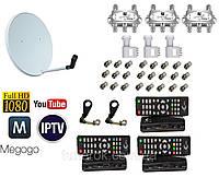 Комплект спутникового телевидения - базовый-3 HD (3 ТВ на 3 спутника)