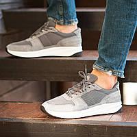 Мужские кроссовки стильные весна/осень South Soft Step gray, фото 1