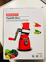 Овощерезка Meileyi MLY-661 Kitcher Master, Vegetable slicer, мультислайсер - слайсер.