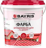 Краска Bayris для оцинкованных крыш и шифера коричневый мат 2кг