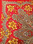 Багрянец осени 1545-5, павлопосадский платок шерстяной с шерстяной бахромой, фото 8