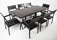 """Комплект мебели для кафе Микс-Лайн """"Бристоль"""" Венге"""