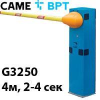 Купить Автоматический шлагбаум CAME G3250