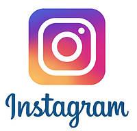 Подпишись в Instagram и будь в курсе наших последних новинок