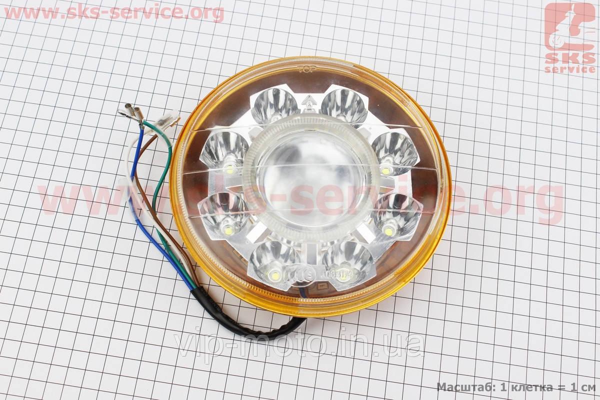 Фары круглой передняя часть 8+1-LED линза с ободком, d-160mm, TUNING