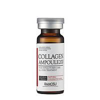 Омолаживающая сыворотка для лица с морским коллагеном Ramosu Collagen Ampoule 200