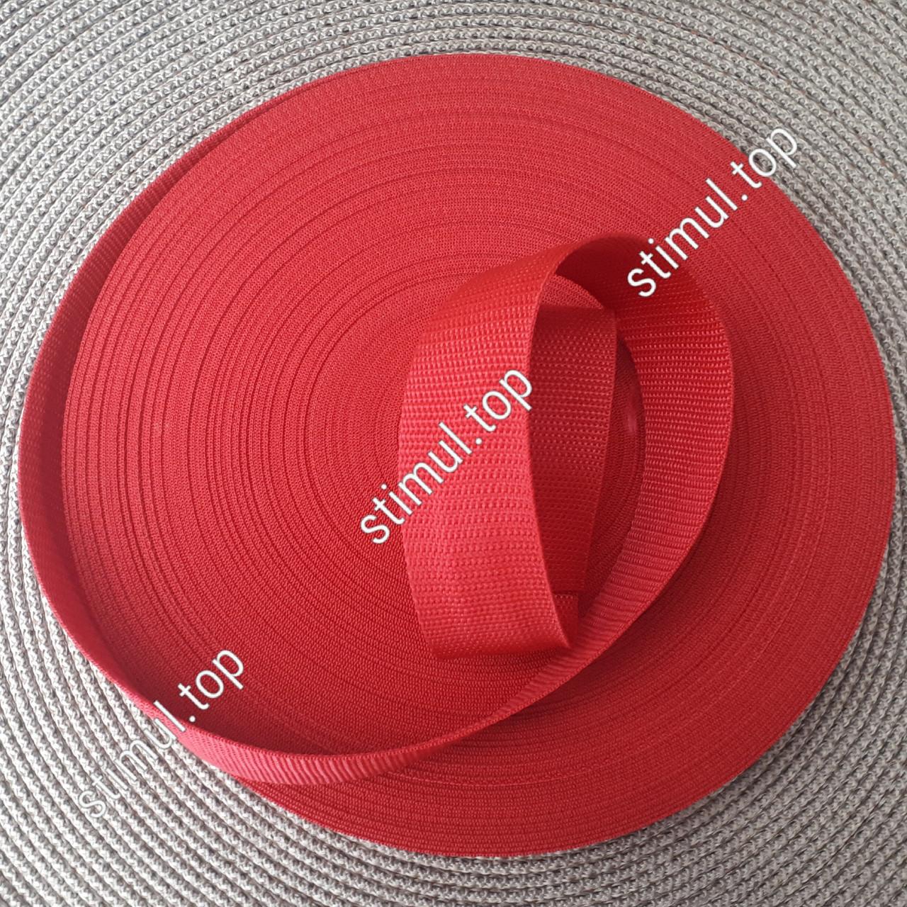 Тесьма цветная 25 мм (бухта 50 м) КРАСНАЯ / Стропа сумочная ременная / Лента для рюкзаков / Стрічка ремінна