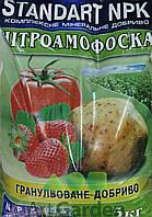 Удобрение Нитроамофос 5 кг