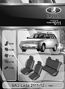 Чехлы на сидения Lada 2111-12 1996-> Elegant Classic