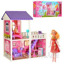 Домик 971 для кукол  2 этажа, мебель, кукла 21 см, 89 дет