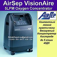 Концентратор Кислорода AirSep VisionAire 5LPM Oxygen Concentrator