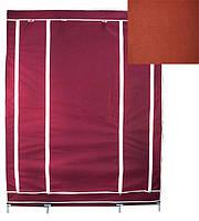 Портативный тканевый шкаф для одежды на 3 секции - бордовый, Складні тканинні шафи, Складные тканевые шкафы