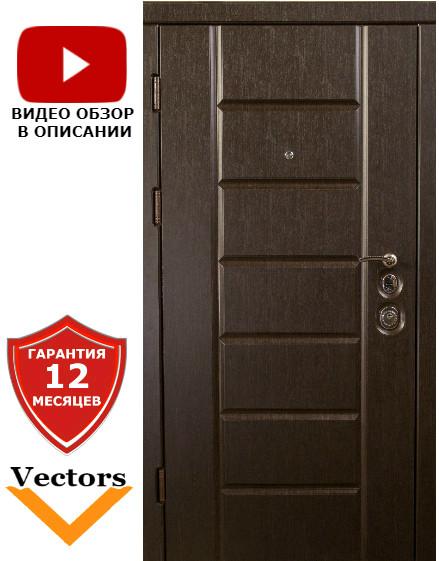 Very Dveri Канзас венге моттура (Вери Двери) Входные двери