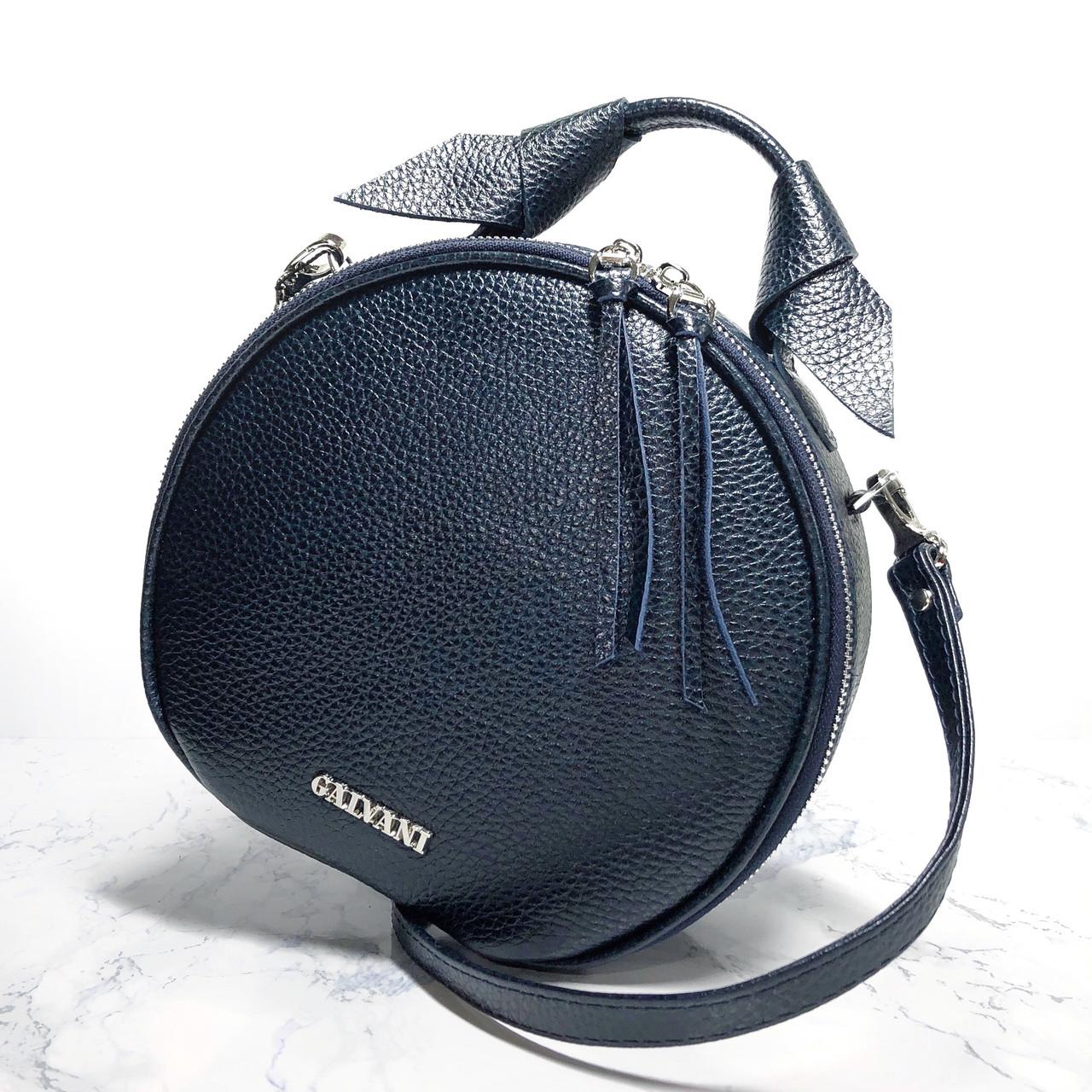Женская кожаная круглая сумка черная
