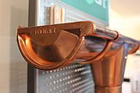 Медные водосточные системы Roofart Scandic Copper 125/87., фото 1