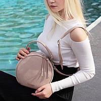 Женская кожаная круглая сумка пудра