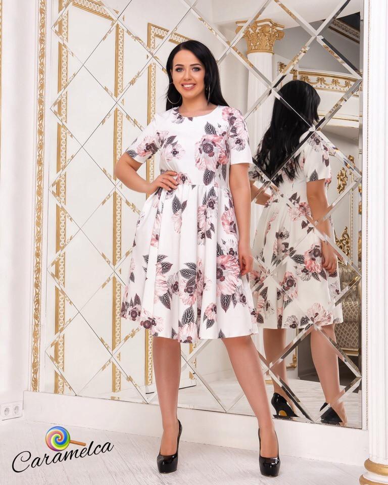 Красивое женское приталенное платье ниже колен 48, 50, 52