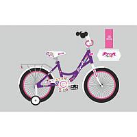 Детский двухколесный велосипед PROFI 16 дюймов Bloom, Y1622-1