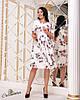 Красивое женское приталенное платье ниже колен 48, 50, 52, фото 2
