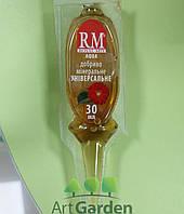 Удобрение Royal Mix Aqua универсальное аппликатор 30 мл