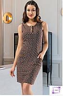Домашнее платье, коричневого цвета, хлопок, Турция