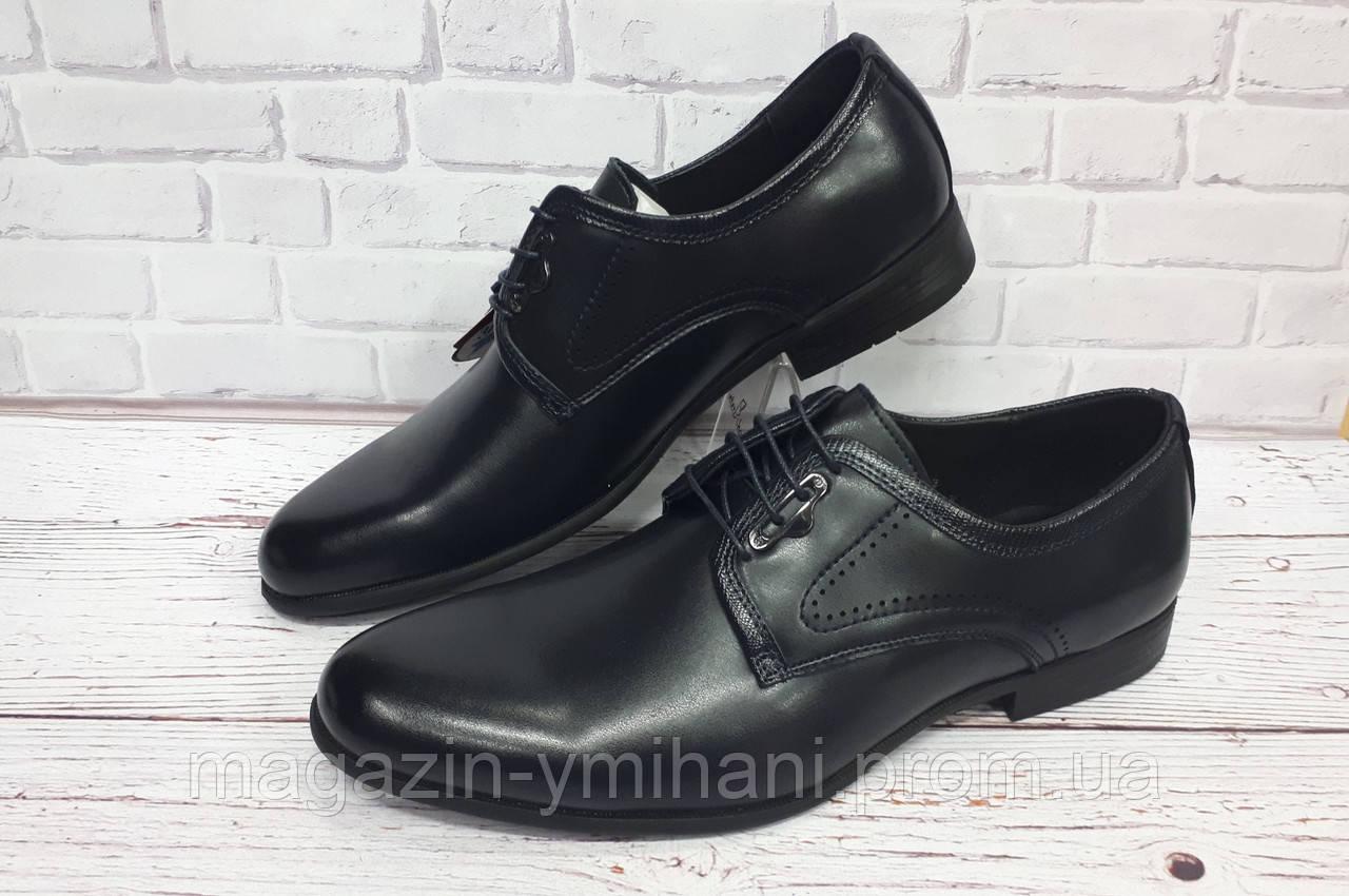 11c217e4b Мужские кожаные туфли синего цвета. Украина - Интернет-магазин