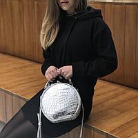 Жіноча кругла шкіряна сумка срібло COMO