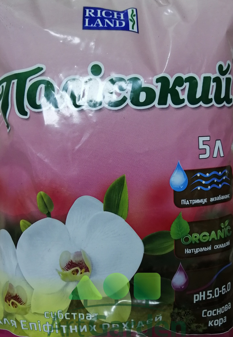 """Субстрат """" Поліський для епіфітних орхідей 5 л"""
