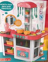 Большая Детская Кухня. 55 предметов. Из крана течет вода. свет. Звук 889-63-64, фото 2