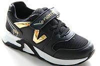Качественные кроссовки 34р 22см  vientto (турция) для детей, фото 1
