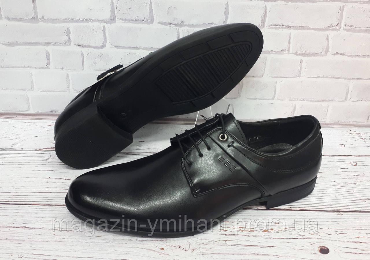 88410f985248 Мужские кожаные туфли черного цвета. Украина