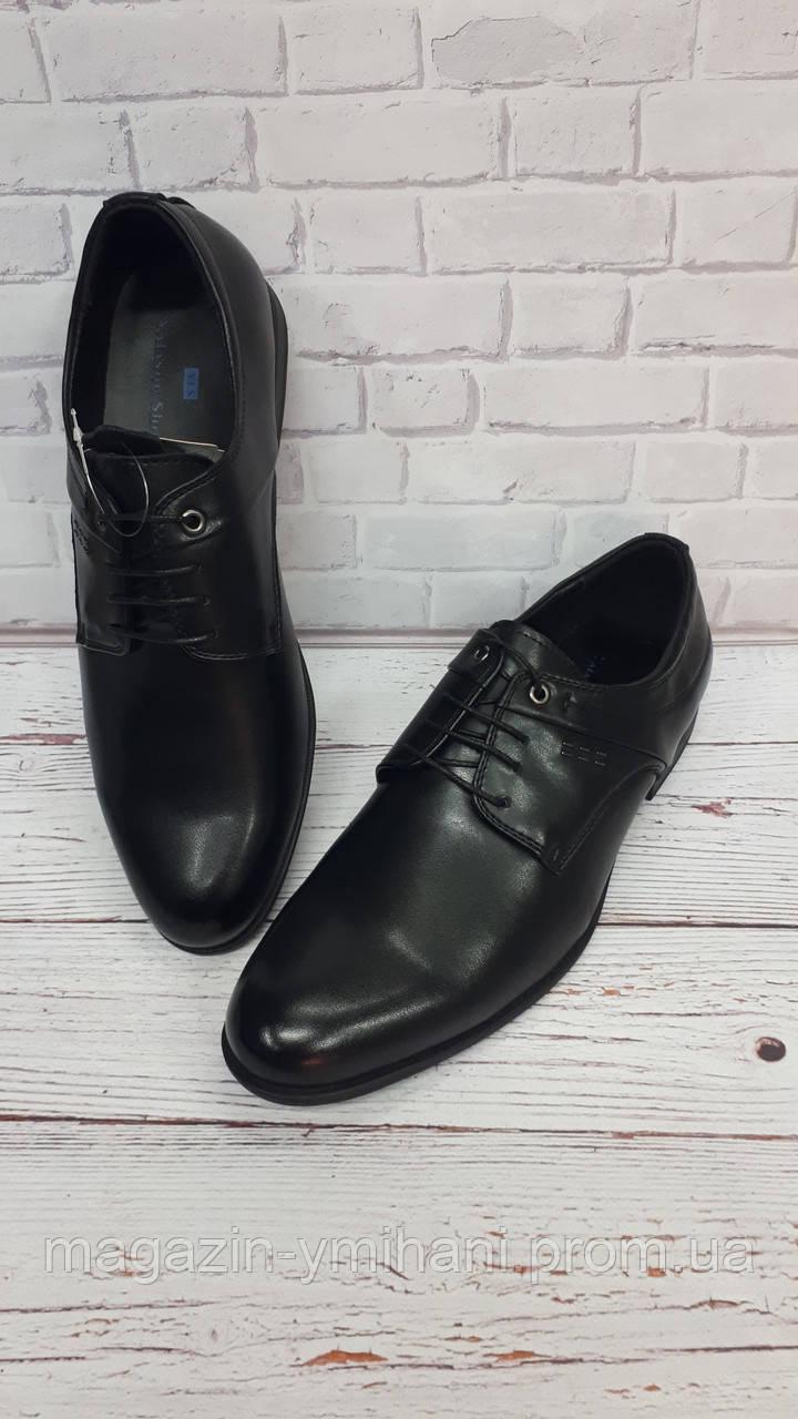 ba09afa9a Украина, фото 4 · Мужские кожаные туфли черного цвета. Украина, фото 5