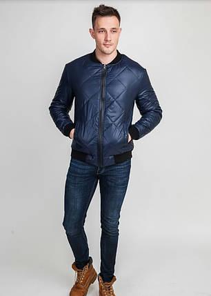 Чоловіча курточка бомбер. Розпродаж!!!!, фото 2