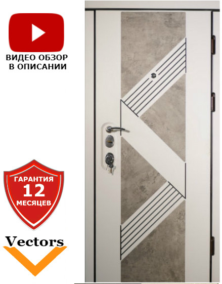 Very Dveri Верона светлая с патиной (серия «Элит») Двери входные