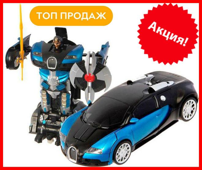 Радіокерована машинка-трансформер Transforms Bugatti Veyron уцінка