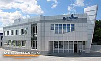 Облицовка фасадов(система вентилируемого фасада)