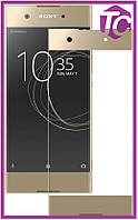 Защитное стекло Mocolo 3D Full Cover Tempered Glass Sony Xperia XA1 Gold