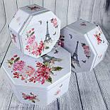 """Набор восьмигранных коробок с крышкой из 3-х шт белого цвета с надписями и цветами """"Париж"""", фото 2"""