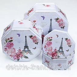 """Набор восьмигранных коробок с крышкой из 3-х шт белого цвета с надписями и цветами """"Париж"""""""