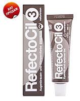 RefectoCil №3 Натурально-коричневая - краска для бровей и ресниц, 15 мл (ТОП)***