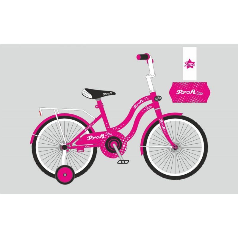 Детский двухколесный велосипед PROFI 16 дюймов для девочки Star розовый (малиновый), Y1692